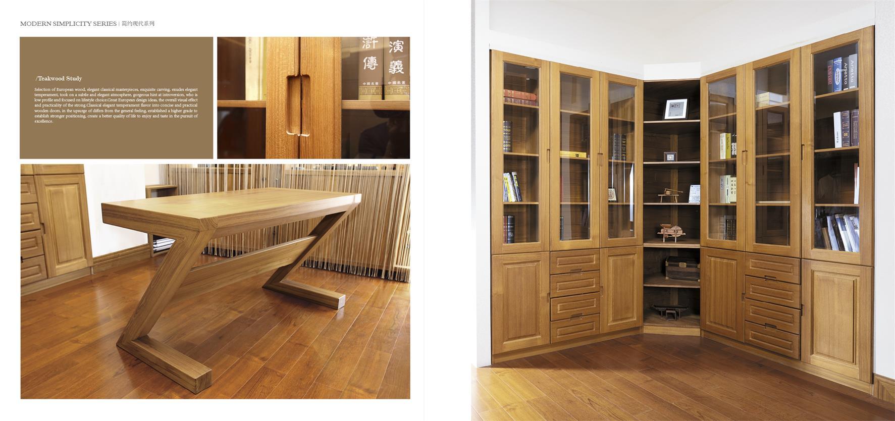 天美整木家具不错的口碑好的广州瓦城柚木供应——推荐广州柚木门