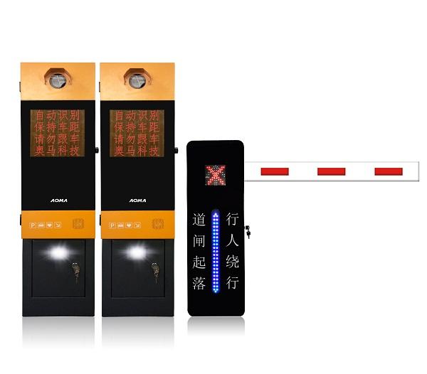 停车场道闸机直销-厦门奥马科技提供高性价停车场道闸机