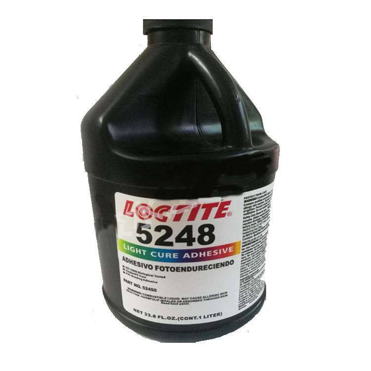 美国原进口乐泰5248UV胶水紫外线固化胶水