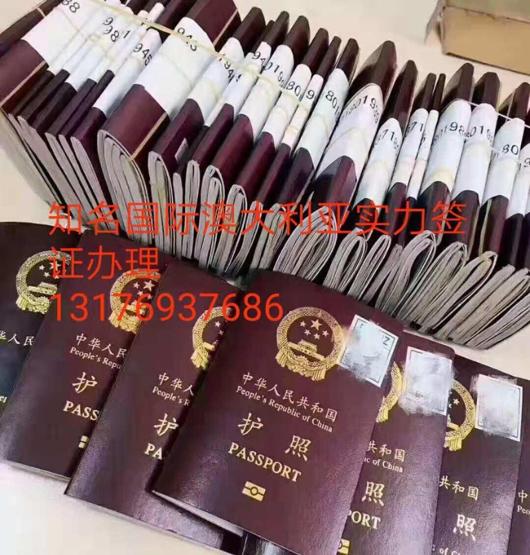 【知名国际】 烟台出国劳务 烟台出国签证办理