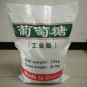 供应宁夏抢手工业葡萄糖|工业葡萄糖价格