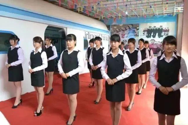 高铁乘务员招生