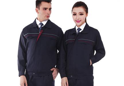 西宁口碑好的劳保服批发出售_西宁劳保服设计