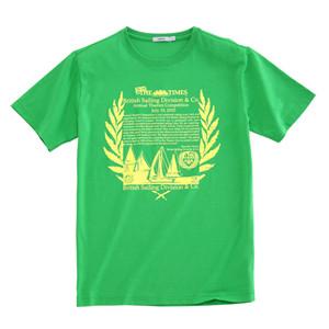 想买超值的�广告衫,就到青海三道兰商贸-广告⊙衫批发