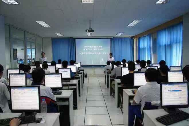 计算机学校