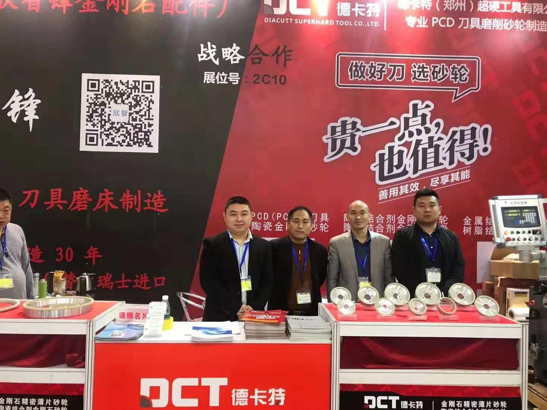 祝贺德卡特参加第二十届DMP东莞厚街展取得圆满成功