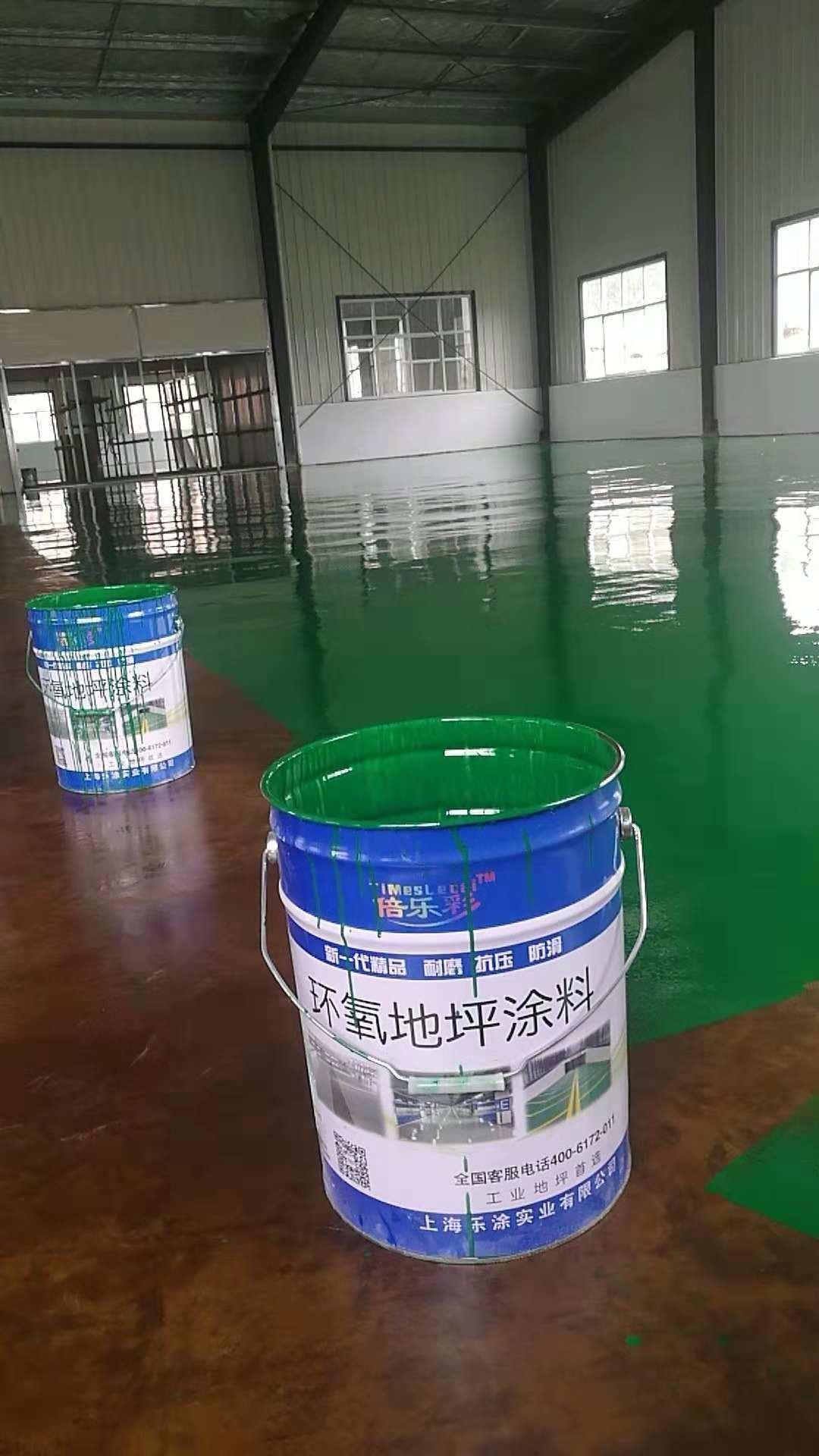 漯河环氧地坪|新乡环氧地坪-焦作车间环氧地坪