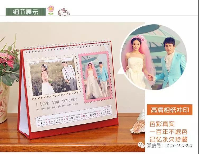【邯郸企业台历定制印刷设计】一本好台历等于365天好心情