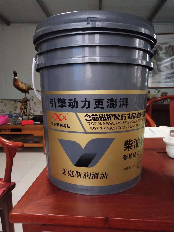 APISL合成汽油机油-好用的纯合成柴油机油格