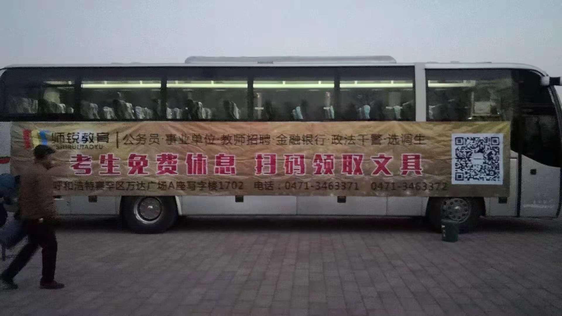 可靠的中国铁路招聘 内蒙古值得信赖的招聘