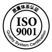 ISO9001质量管理体系的作用和意义