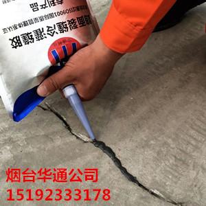 湖南永州路面冷补灌缝胶巧妙修补切割缝伸缩缝