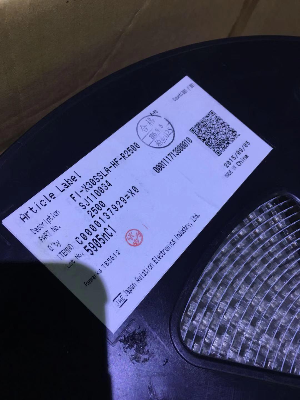 紧急求购回收ic_广东哪里有好的手机芯片回收
