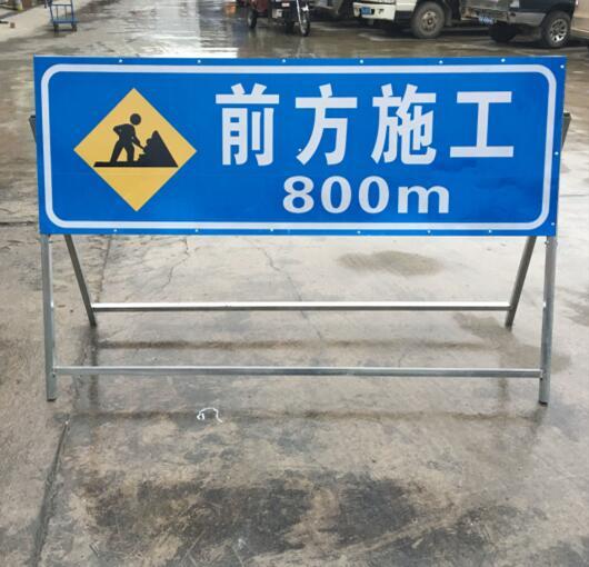 南宁道路施工牌-广西振大交通-口碑好的道路施工牌供货商