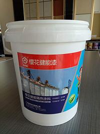 广东樱花涂料的隔热涂料质量很好