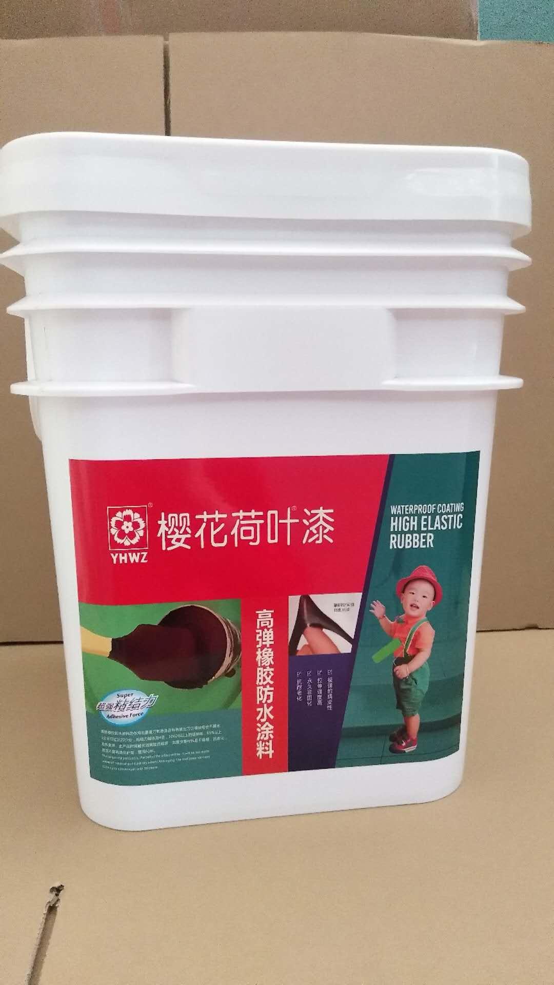 销量好的高弹橡胶防水涂料推荐-价格合理的高弹橡胶防水涂料