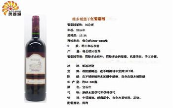 法国红酒价格|信誉好的进口红酒供应商_奥达辉酒业