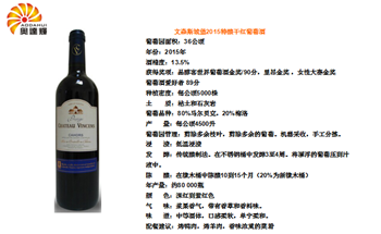湖北进口葡萄酒供应商|福建高品质法国葡萄酒供应