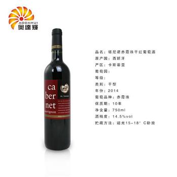 北京进口葡萄酒加盟-厦门口碑好的西班牙葡萄酒供货商