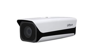 众安电子科技提供好的众安电子安防监控 新乡室外安防监控维修