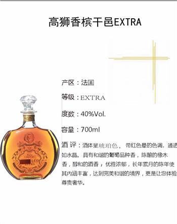 福州进口洋酒加盟-厦门物美价廉的白兰地批售