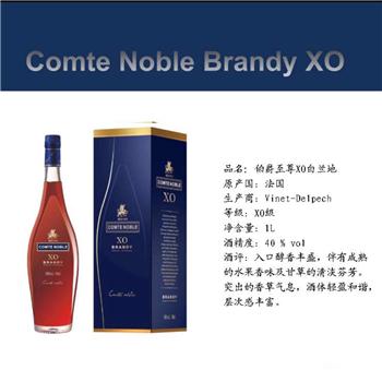 圣骑士白兰地-划算的白兰地奥达辉酒业供应