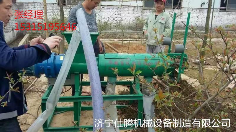 w河北保定供应牛粪家畜脱水机设备 有机肥处理设备