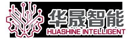 华晟(青岛)智能装备科技有限公司
