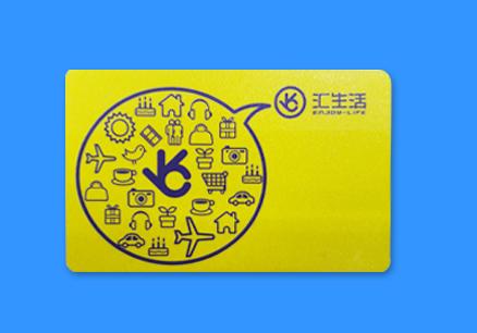 广东畅销的智能卡供应-江苏芯片卡哪家好