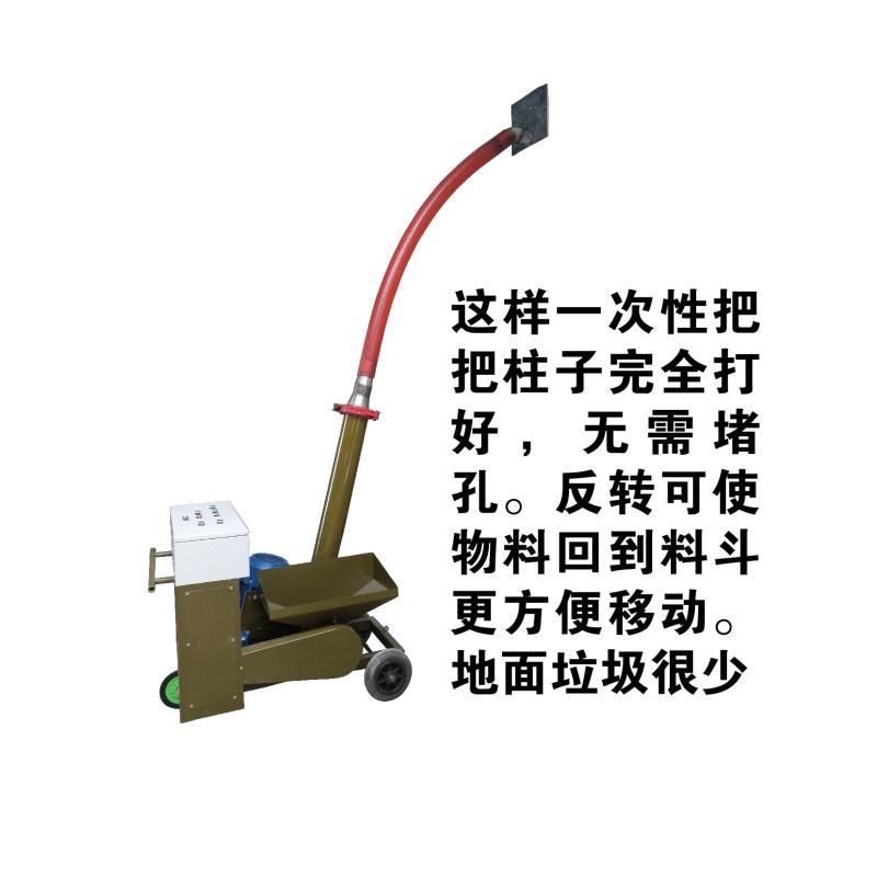 秦皇島高品質二次結構輸送泵批售-二次構造柱注漿泵
