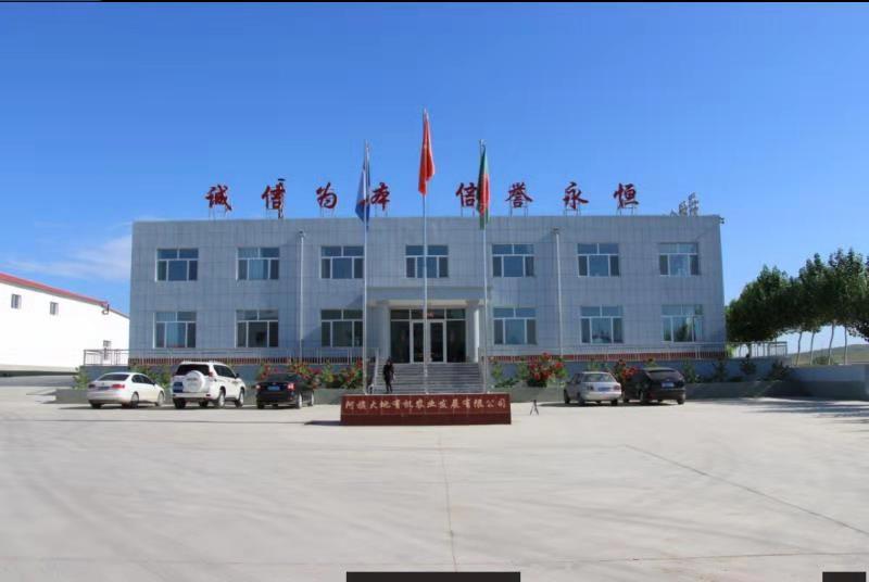 有機小米加盟合作 內蒙古有機大米供應