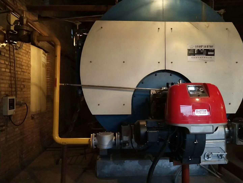 河北低氮燃烧机厂家供应,河北锅炉低氮改造技术免费提供厂家