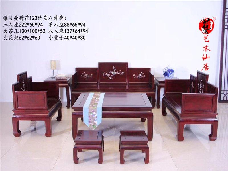 莆田优良红木沙发供应出售,价位合理的红木沙发