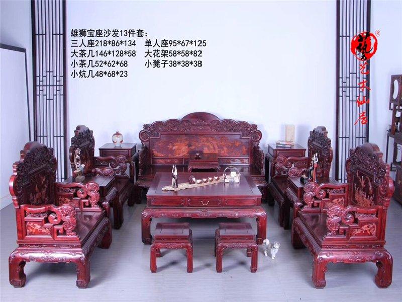 紅木家具贊比亞血檀獅子沙發13件套實木中式客廳大型沙發組合