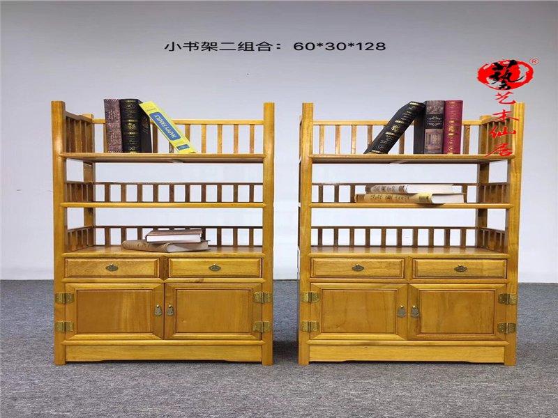 紅木家具金絲楠木明式小書柜實木書架柜楠木書柜實木柜