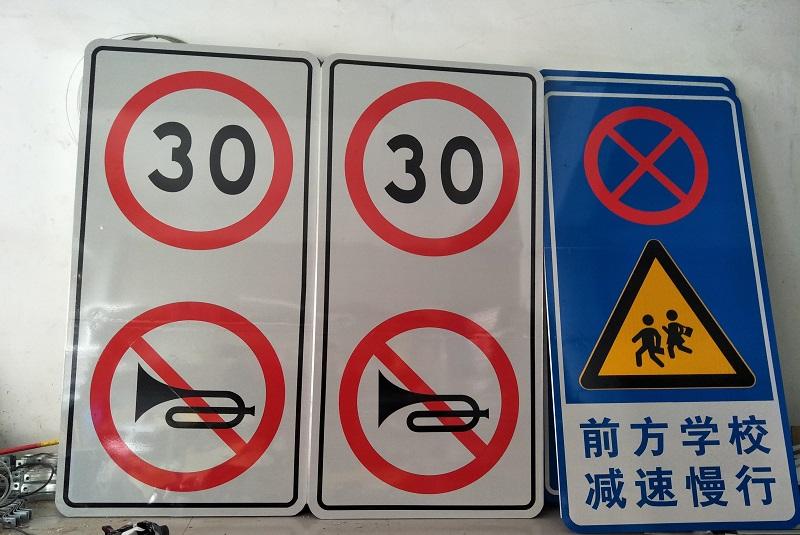 漯河安全警示牌-供应郑州品质好的安全警示牌