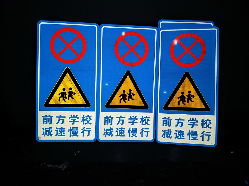 安全警示牌价格|郑州哪里有优惠的安全警示牌供应