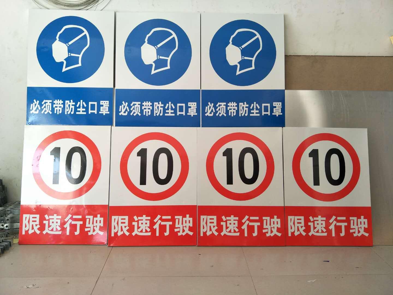 限速牌定制-源通交通提供有品质的道路标志牌