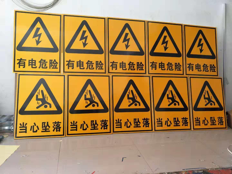 道路标志牌价格|想买专业的道路标志牌,就来源通交通