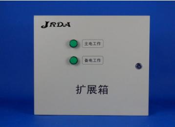 防火门监控器扩展箱-划算的防火门监控器厂家直销