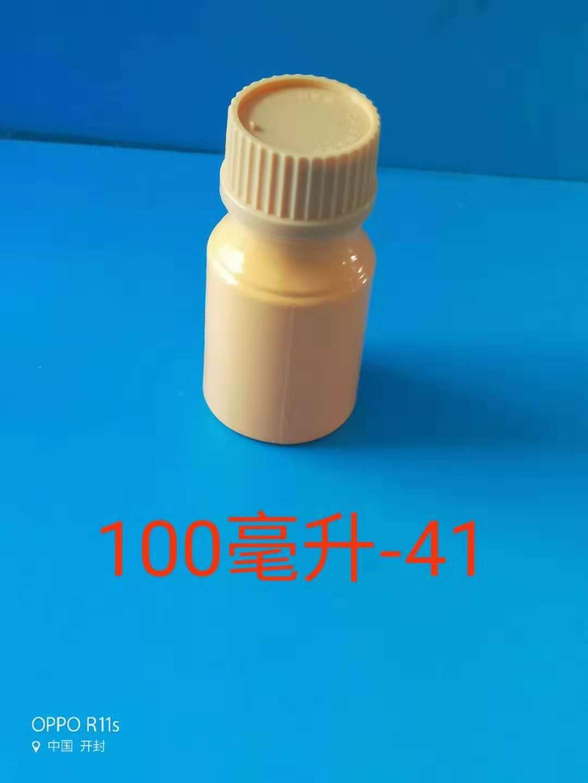 河北杀虫剂专用瓶价格|可信赖的杀虫剂瓶品牌介绍