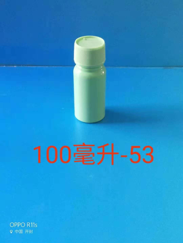 河北調節劑塑料瓶_供應河南實用的調節劑瓶