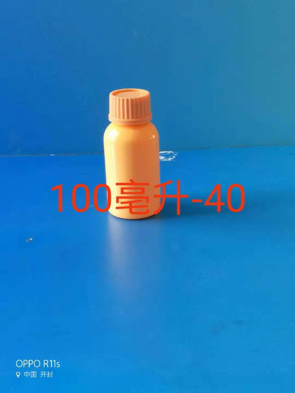 河北殺菌劑專用瓶|河南地區合格的殺菌劑瓶