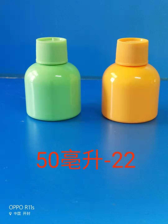 河北乳油專用瓶哪家好-思佳瓶業供應質量硬的乳油瓶