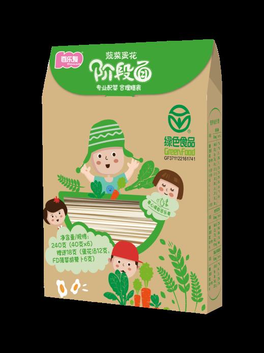 婴幼儿辅食厂家TEL|青岛声誉好的婴幼儿辅食供应商