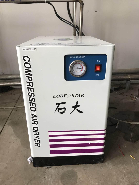 西安冷干机品牌,冷干机SC-20A-ST多少钱,推荐陕西聚扬