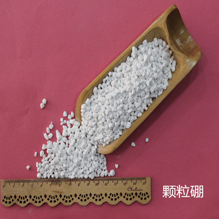 农作物用硼肥@叶面肥颗粒硼&代加工颗粒硼肥