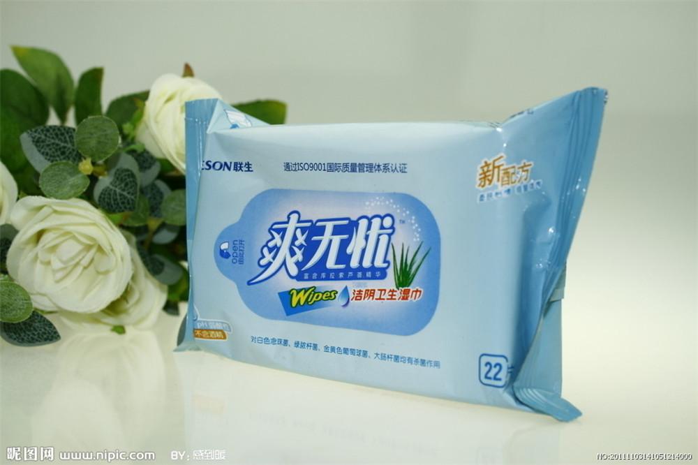 供应婴儿湿巾便携抽取式包装袋EVA翻盖卫生湿巾包装袋批发
