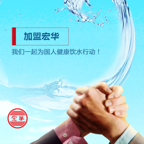 价格合理的宏华2019新款亮板刷卡电开水器-北京哪里有供应报价合理的宏华2019新款亮板刷卡电开水器