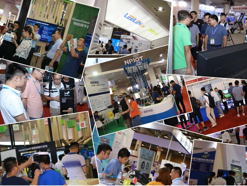 福建优质的展览展出服务公司 智能家居峰会